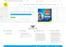 sancharsoft.bsnl.co.in
