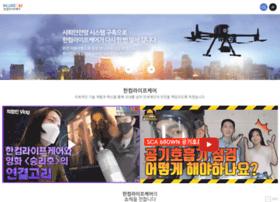 sancheong.com