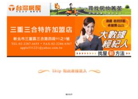 sanchung-housing.com.tw