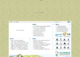 sancu-bandung.com