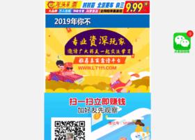 sandal-akasaka.com