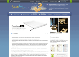 sandana.ru