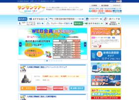 sandenryoko.co.jp