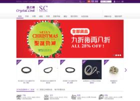 sandes-crystal.com