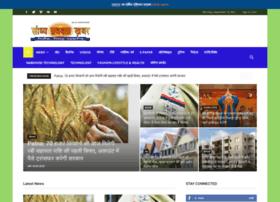sandhyapravakta.com