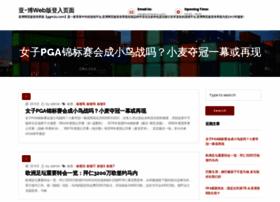 sandiegojazzfest.com
