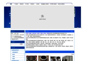 sandixiong.net