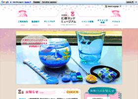 sandmuseum.jp