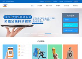 sandpay.com.cn