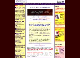 sandt.co.jp