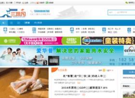 sandunren.com