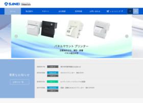 sanei-elec.co.jp