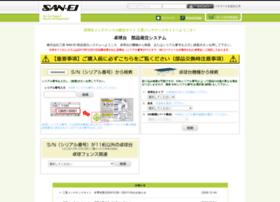 sanei-maintenance.com