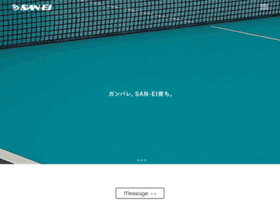sanei-net.co.jp
