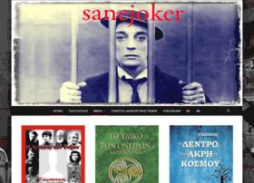 sanejoker.info