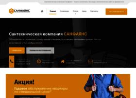 sanfaians.ru