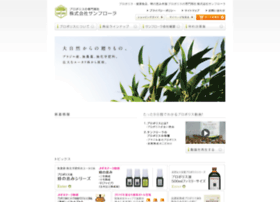 sanflora.co.jp