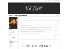 sanfranflower.co.kr