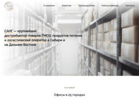 sang.ru