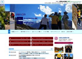 sangaku-osaka.com