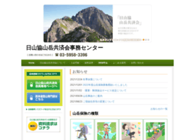 sangakukyousai.com