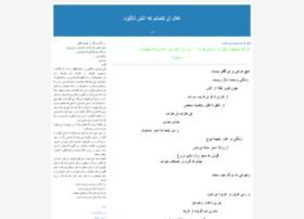 sangar3748.blogfa.com