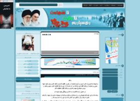 sanghar.parsiblog.com