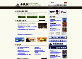 sangiin.go.jp