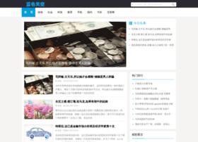 sangsaka.com