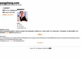 sangsheng.com