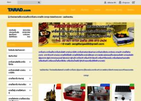 sangthaigas.tarad.com