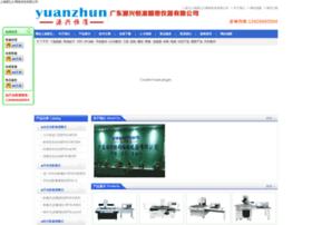 sanguturu.com