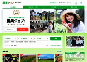 sangyo.net