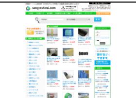 sangyoshizai.com