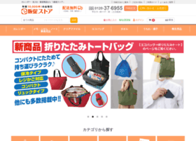 sangyou.co.jp