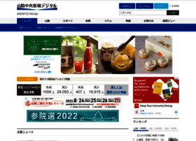 sanin-chuo.co.jp