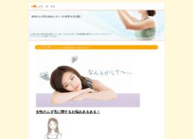 sanitecr.com