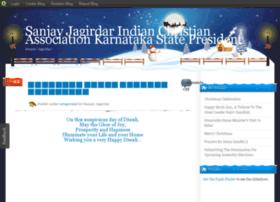 sanjayjagirdar.blog.com