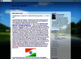 sanjaykuamr.blogspot.com