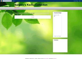sanjeev-kavita.blogspot.in