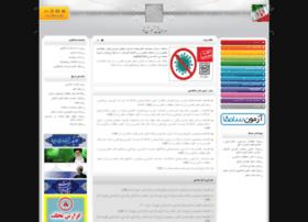 sanjesh.org