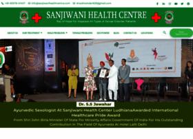 sanjiwanihealthcentre.com