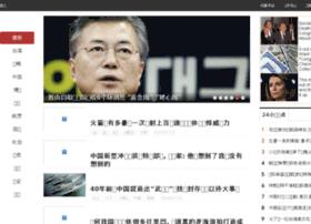 sanjun.com