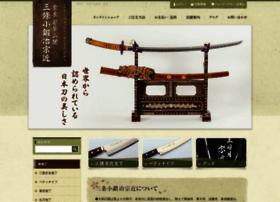 sanjyokokajimunechika.com