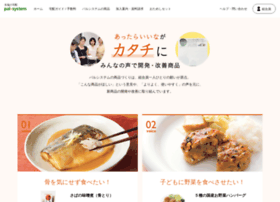 sanka.pal-system.co.jp