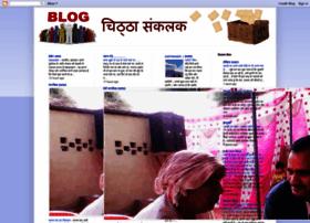 sankalak.blogspot.in