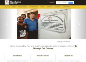 sankalpnitjamshedpur.org