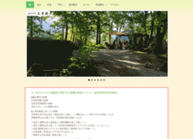 sankeien-camp.com
