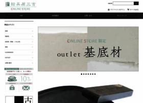 sankichi.com