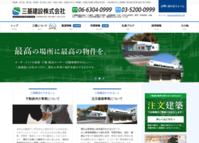 sankikensetsu.co.jp